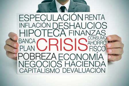Cl usula suelo hipotecaria deiuris legal partners for Noticias clausula suelo